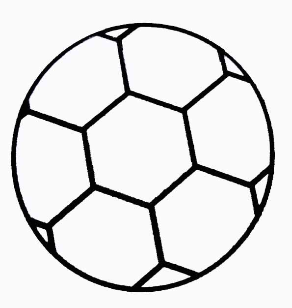 Dessin de ballon de foot - Coloriage ballon foot ...