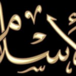 image de islam